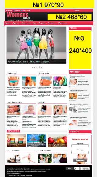 маникюр и педикюр реклама текст на баннер в журнал